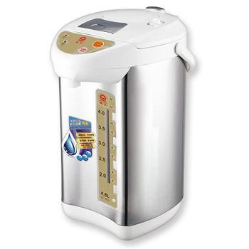 【晶工】4.6L電動/碰杯/氣壓熱水瓶 JK-7650