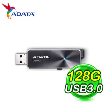 ADATA 威剛 UE700 128GB USB3.0 超薄隨身碟