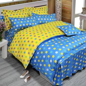 【Novaya諾曼亞】《晴夏水玉》絲光棉雙人三件式床包組