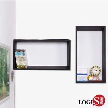 LOGIS~  黑白魔術格子書架/壁櫃/壁架 展示櫃-長方形兩入組