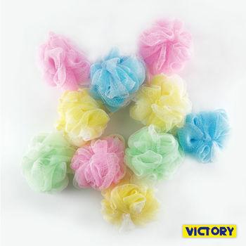 【VICTORY】絢麗七彩沐浴球(10入組)