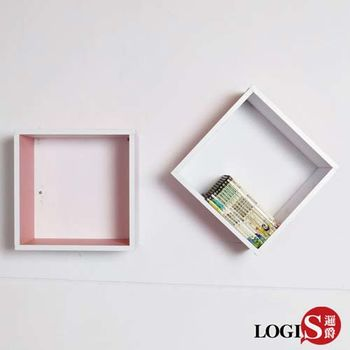 【LOGIS】粉彩魔術口格子壁櫃 壁架 展示櫃-正方形兩入組