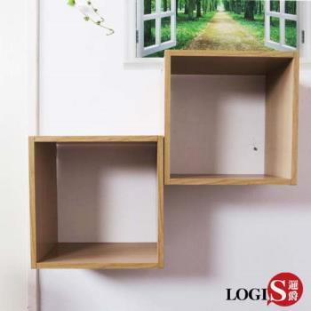 【LOGIS】木紋魔術口格子壁櫃 壁架 展示櫃-正方形兩入組