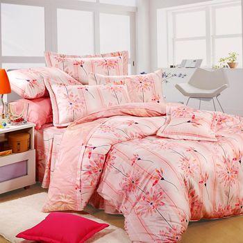 【Novaya諾曼亞】《晴冉子》絲光棉雙人三件式床包組