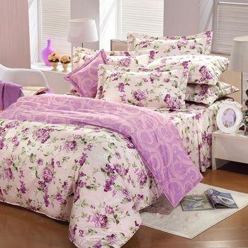 【Novaya諾曼亞】《科斯薇》絲光棉雙人三件式床包組