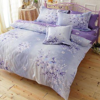 【Novaya諾曼亞】《莫比黛妮》絲光棉加大雙人三件式床包組