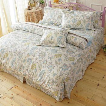 【Novaya諾曼亞】《伊都苑》絲光棉雙人七件式鋪棉床罩組