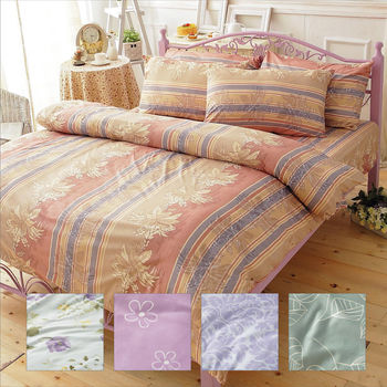 【VIXI】MIT奈米絨發熱纖維單人床包二件組(17款)