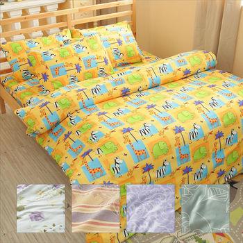 【VIXI】MIT奈米絨發熱纖維雙人床包三件組(17款)