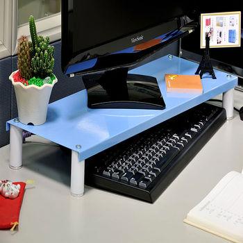 【ikloo宜酷屋】省空間桌上螢幕架/鍵盤架1入(天空藍)