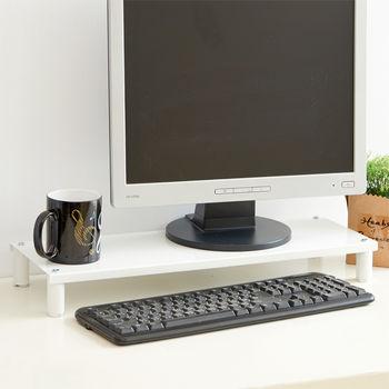 【ikloo宜酷屋】省空間桌上螢幕架/鍵盤架1入(白色)
