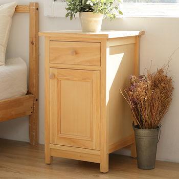 CiS [自然行] Bonjour 原木床頭櫃 (扁柏自然色)