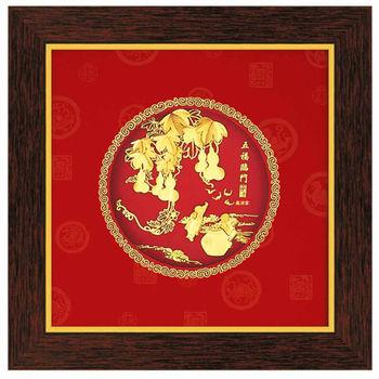【鹿港窯】立體金箔畫-五福臨門(圓形系列20.6x20.6cm)