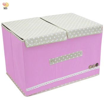 月陽田園風38X25雙蓋硬盒式大衣物雜物整理箱收納袋(45L)