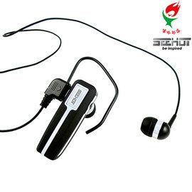 嘻哈部落Seehot 單音+立體聲2合1藍牙耳機(SBS-030C)