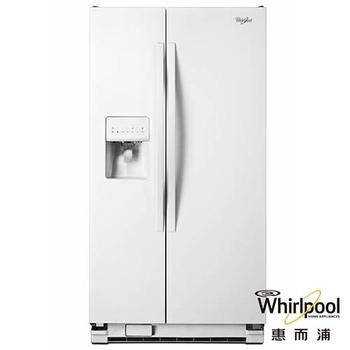 Whirlpool惠而浦747L對開門白色電冰箱 WRS325FDAW