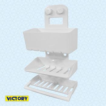 【VICTORY】浴室多層收納置物架