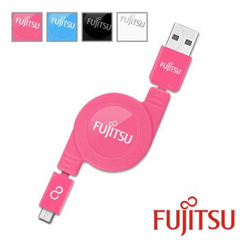 FUJITSU富士通 UM200 MICRO USB傳輸充電線(捲線型)