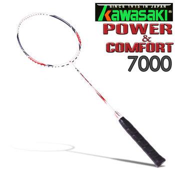 Kawasaki Power  Comfort 7000 奈米碳纖維超輕羽球拍(空拍)-紅