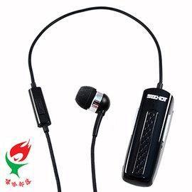 嘻哈部落Seehot【蜂鳴器】1對2藍牙耳機(SBH-012CB)