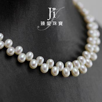 Ji臻愛 優雅造型 天然珍珠項鍊(名媛款)