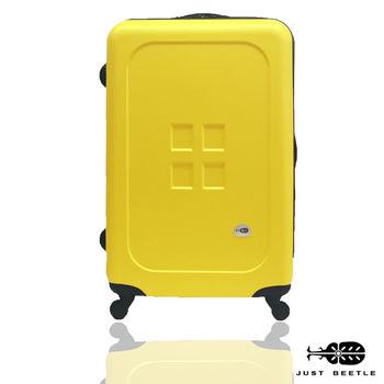 Just Beetle魔方鈕扣ABS霧面28吋輕硬殼旅行箱/行李箱