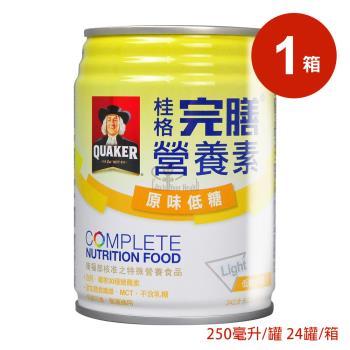 【桂格完膳】桂格完膳營養素250mlX24入(含纖配方-原味)
