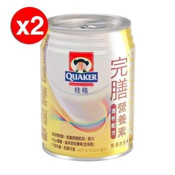 【桂格完膳】完膳營養素透析配方237mlX24入(2箱)