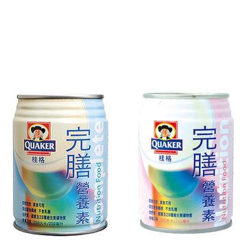 【桂格完膳】完膳營養素250mlX24入(香草口味+草莓口味共2箱)