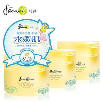 《FASUN琺頌》有機添加 高效保濕氣色晚安膜-櫻花柑橘(50gx3入)
