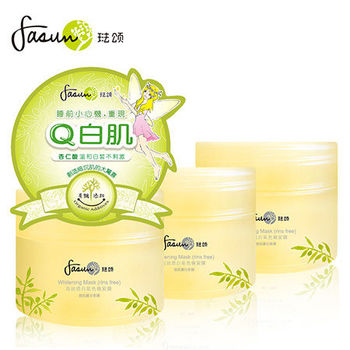 《FASUN琺頌》有機添加 高效透白氣色晚安膜-迷迭香蓮花(50gx3入)