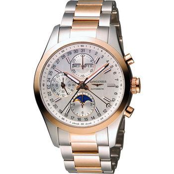 LONGINES Conquest 月相計時機械腕錶-銀x玫瑰金 L27985727