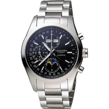 LONGINES Conquest Classic 月相計時機械腕錶-黑x銀 L27984526