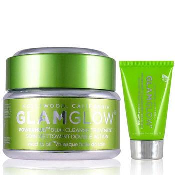 GlamGlow 極淨礦泥面膜-綠罐 50g+贈 15g