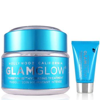 GlamGlow 肌渴礦泥面膜-藍罐 50g+贈 15g