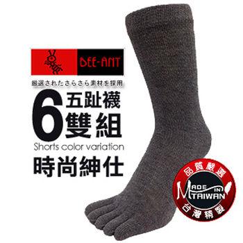 【AILIMI】蜂蟻休閒五趾襪