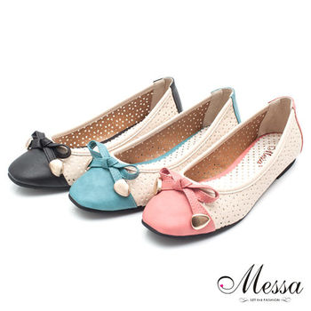【Messa米莎】(MIT)雙色拼接鏤空內真皮平底包鞋-三色