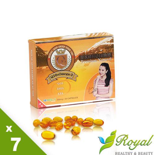 Royal 皇家精粹Q10魚油搶購超值7盒組