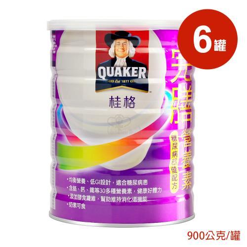 【桂格完膳】完膳營養素-穩健配方900g(6罐) 糖尿病適用