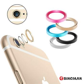 鋁合金材料有效保護iPhone6的鏡頭