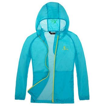 【聖伯納 St.Bonalt】童款連帽超輕透氣防曬風衣-淺藍(4060)