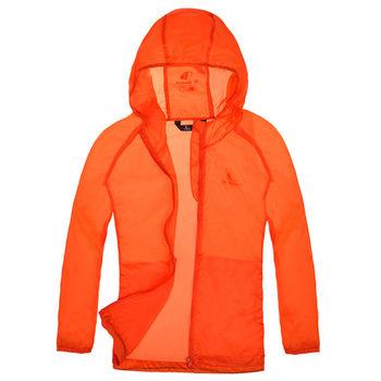 【聖伯納 St.Bonalt】童款連帽超輕透氣防曬風衣-橘黃(4060)