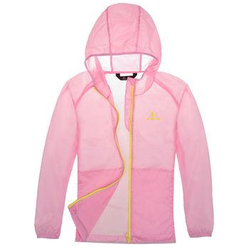 【聖伯納 St.Bonalt】童款連帽超輕透氣防曬風衣-粉紅(4060)