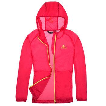 【聖伯納 St.Bonalt】童款連帽超輕透氣防曬風衣-玫紅(4060)