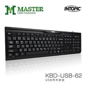INTOPIC 廣鼎-USB標準鍵盤 KBD-USB-62