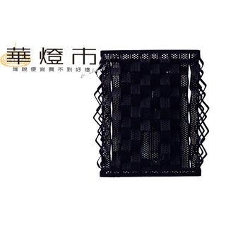 【華燈市】黑色魔法師單壁燈(重金屬Loft風)