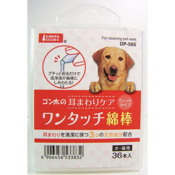 【MARUKAN】寵物用清耳棒 MK-DP-565 x 1入