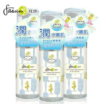 《FASUN琺頌》有機添加 保濕洗卸慕絲-櫻花柑橘 (150mlx3入)