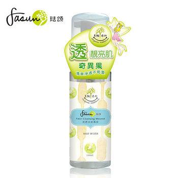 《FASUN琺頌》有機添加 清透洗卸慕絲-迷迭香蓮花 (150mlx3入)