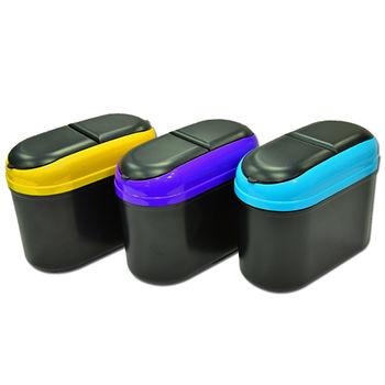 夾掛式多用途繽紛萬用收納桶